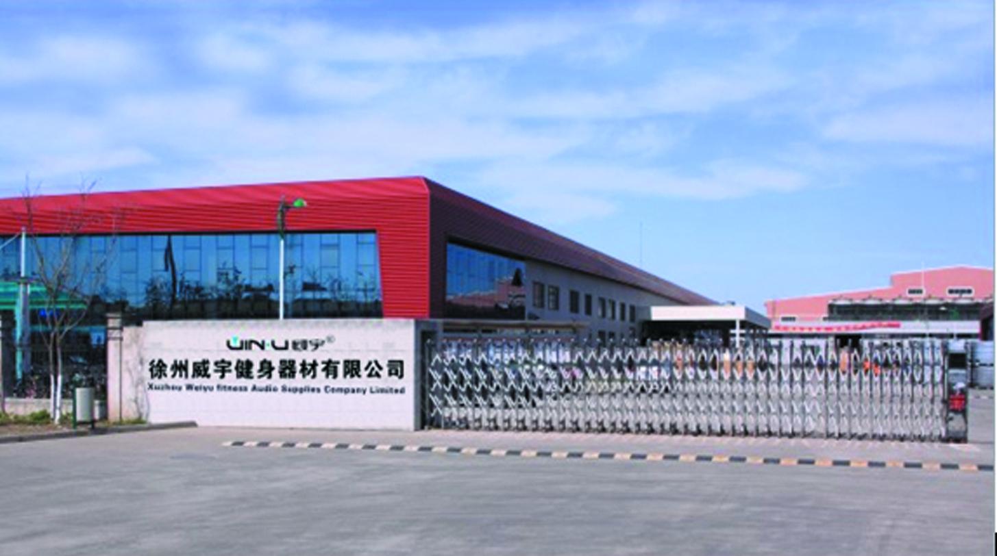 徐州威宇健身器材厂家